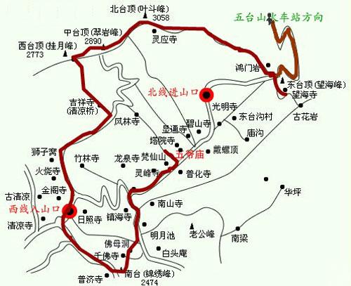 五台山火车站出发步行大朝台路线图